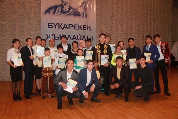 bukar-jyrau-okulary-2017-7