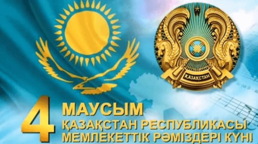 2020-06-04_gossimvoly-rk